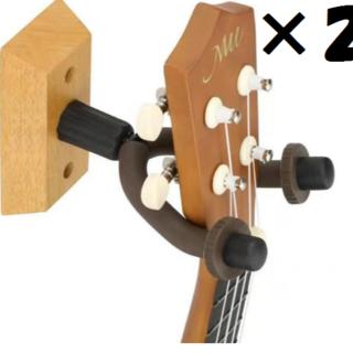 ✨ギターハンガー(木目)✨【2個セット】スタンド ラック 壁 ギターフック(棚/ラック/タンス)
