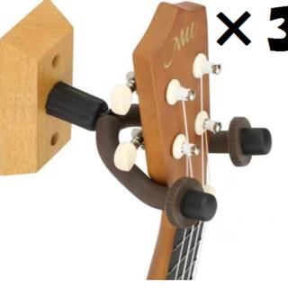 ✨ギターハンガー(木目)✨【3個セット】スタンド ラック 壁 ギターフック(棚/ラック/タンス)