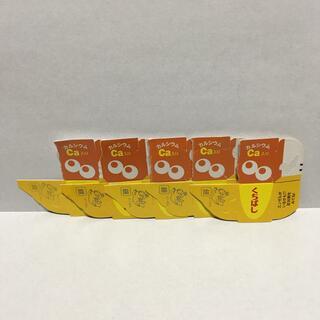モリナガセイカ(森永製菓)の銀のエンゼル 5枚セット チョコボール キョロちゃん(ノベルティグッズ)