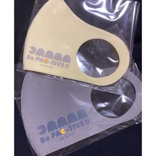 バンダイナムコエンターテインメント(BANDAI NAMCO Entertainment)のパックマン ノベルティグッズ(ノベルティグッズ)