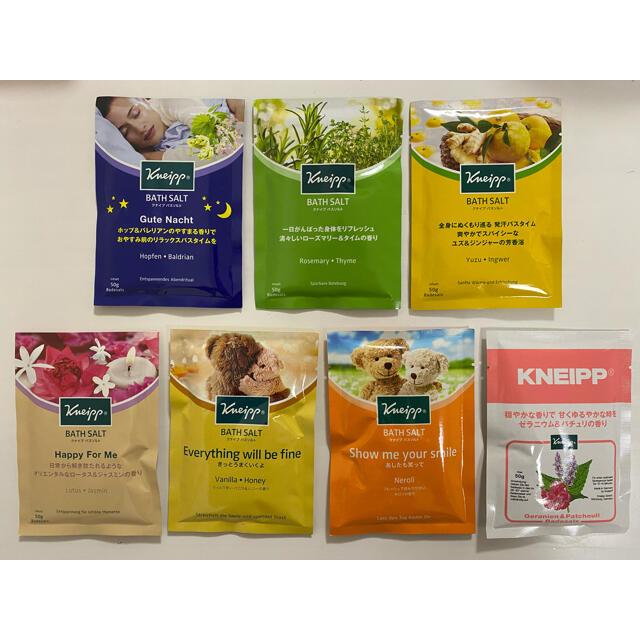 クナイプ Kneipp バスソルト トライアルセット (50Gx7包) 入浴剤 コスメ/美容のボディケア(入浴剤/バスソルト)の商品写真