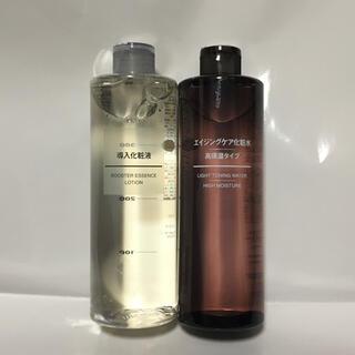 MUJI (無印良品) - 無印良品 導入化粧液400ml+エイジングケア化粧水高保湿タイプ400ml ②
