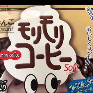 モリモリスリム コーヒー10包