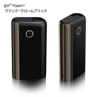 グロー(glo)のglo hyper+スターターキット ブラッククロームブラック(タバコグッズ)