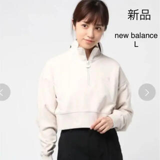 New Balance - 新品 タグ付き new balance NBアスレチックスプレップスウェット