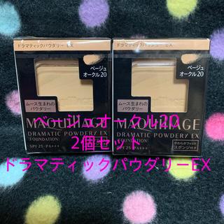 MAQuillAGE - 資生堂 マキアージュ ドラマティックパウダリー EX レフィル ベージュオークル