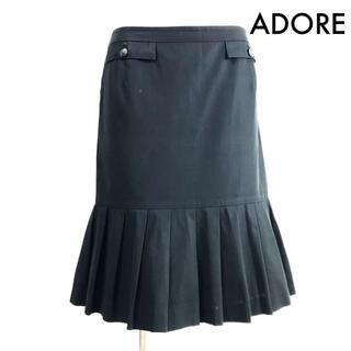 ADORE - アドーア ADORE 膝丈 裾プリーツ スカート ブラック 黒 38
