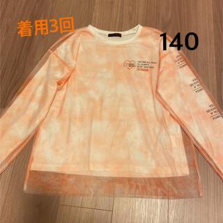 lovetoxic - 着用3回 チュールTシャツ