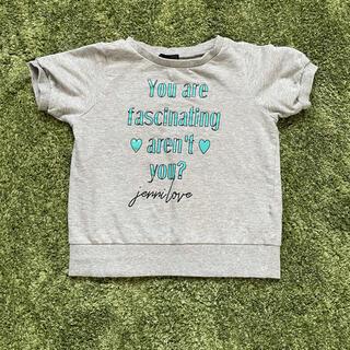 JENNI - Tシャツ 130 ジェニィ