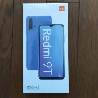 ANDROID - Xiaomi Redmi9t カーボングレー
