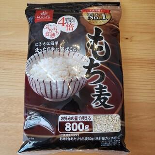 コストコ(コストコ)のコストコ もち麦 はくばく(米/穀物)