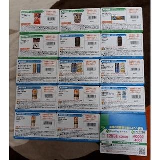 ファミマの春の700円くじ 商品引換券&応募券(フード/ドリンク券)