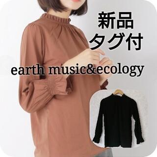 earth music & ecology - 新品 タグ付 earth music&ecology フリル ブラウス