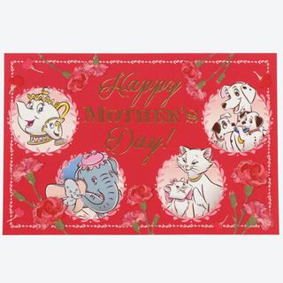 Disney - 母の日 ポストカード