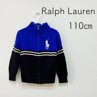 POLO RALPH LAUREN - ラルフローレン ニット パーカー 110
