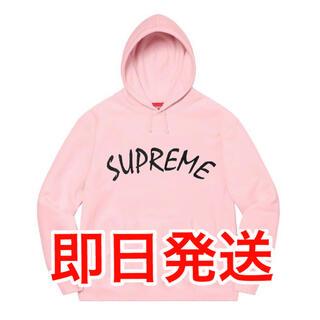 Supreme - Supreme FTP Arc Hooded Sweatshirt ピンク