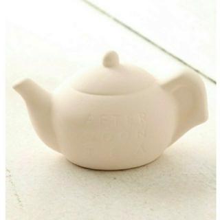 アフタヌーンティー(AfternoonTea)のトースタースチーマーポット Afternoon Tea(調理道具/製菓道具)