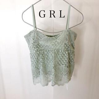 GRL - キャミソール ビスチェ⭐︎刺繍