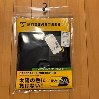 MITSUWATIGER  野球 アンダーシャツ