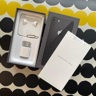 アイフォーン(iPhone)のiPhone 純正 新品 充電 アダプター イヤホン(バッテリー/充電器)