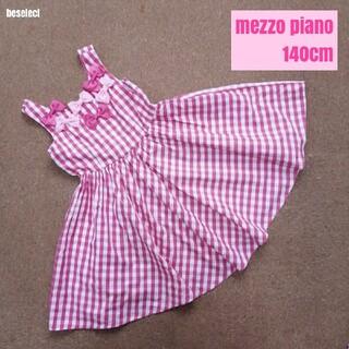 mezzo piano - [mezzopiano/140]メゾピアノチェック柄リボンワンピース