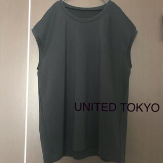 ステュディオス(STUDIOUS)のUNITED TOKYO(Tシャツ(半袖/袖なし))