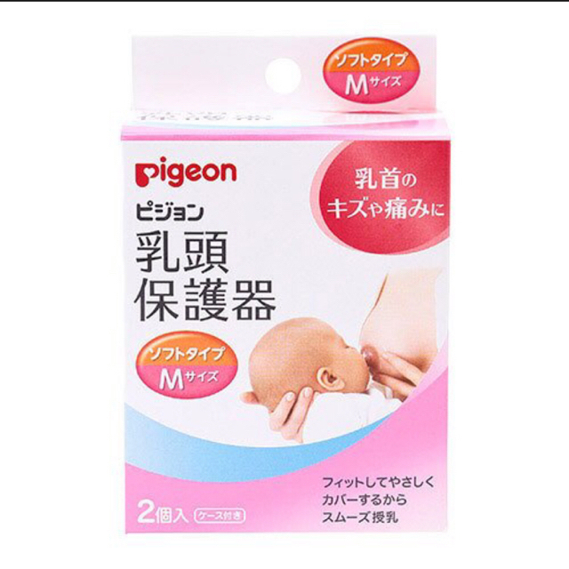 Pigeon(ピジョン)のPigeon ピジョン 乳頭保護器 Mサイズ リペアニプル付き キッズ/ベビー/マタニティの授乳/お食事用品(その他)の商品写真