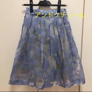 アンドクチュール(And Couture)の春スカート 花柄 清楚 きれい シースルー(ひざ丈スカート)