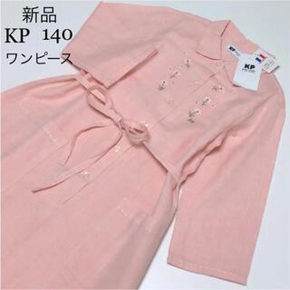 KP - KP ケーピー 七分袖 麻 シャツ ワンピース 春 夏 ミキハウス ファミリア