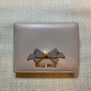 miumiu - miumiu リボン付き二つ折り財布 グレー