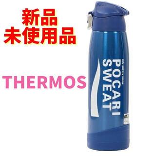 サーモス(THERMOS)の新品未使用品 サーモス ポカリ 限定コラボ商品 真空 保冷 水筒(その他)