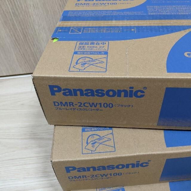Panasonic(パナソニック)のパナソニック ディーガ ブルーレイディスクレコーダーDMR-2CW100 スマホ/家電/カメラのテレビ/映像機器(ブルーレイレコーダー)の商品写真