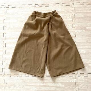 バックナンバー(BACK NUMBER)のズボン100cm(パンツ/スパッツ)