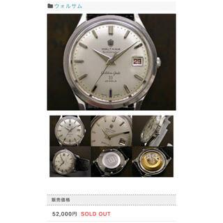 ウォルサム(Waltham)のWALTHAM 腕時計 ゴールデンゲート(腕時計(アナログ))