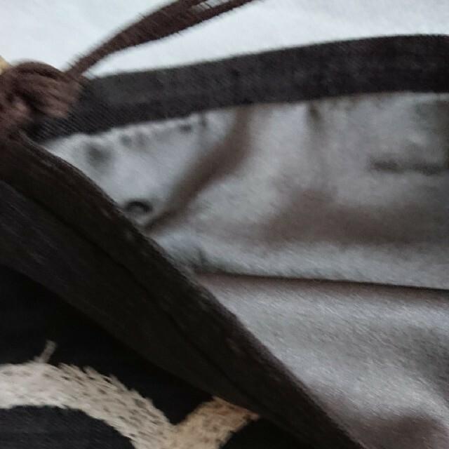 mina perhonen(ミナペルホネン)のミナペルホネンring flower 巾着 レディースのファッション小物(ポーチ)の商品写真