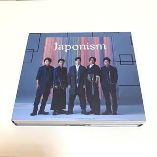 嵐 - 嵐 Japonism(初回限定盤)DVD
