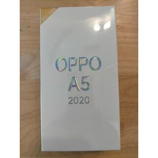 OPPO - 【★新品・未開封★】oppo A5 2020 ブルー