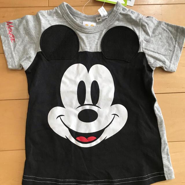 Disney(ディズニー)のミッキー  Tシャツ 90cm  ディズニー キッズ/ベビー/マタニティのキッズ服男の子用(90cm~)(Tシャツ/カットソー)の商品写真