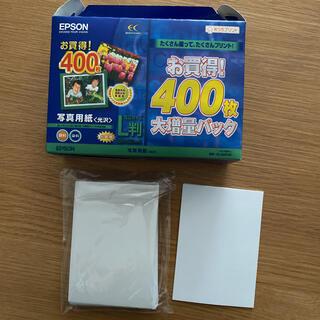 エプソン(EPSON)のEPSON 写真用紙 光沢 L判 400枚 KL400PSK 459枚(その他)