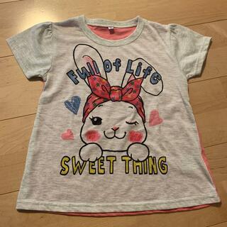 西松屋 - Tシャツ 120