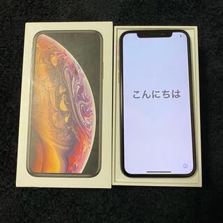 アイフォーン(iPhone)のworks様 専用(スマートフォン本体)