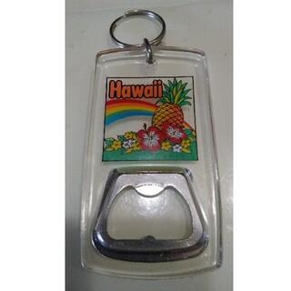 ハワイ 栓抜き ハワイのお土産 パイン ハイビスカス 土産品 キーホルダー(キーホルダー)