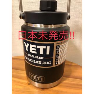 YETI イエティ ランブラー ハーフガロンジャグ 未使用 ブラック