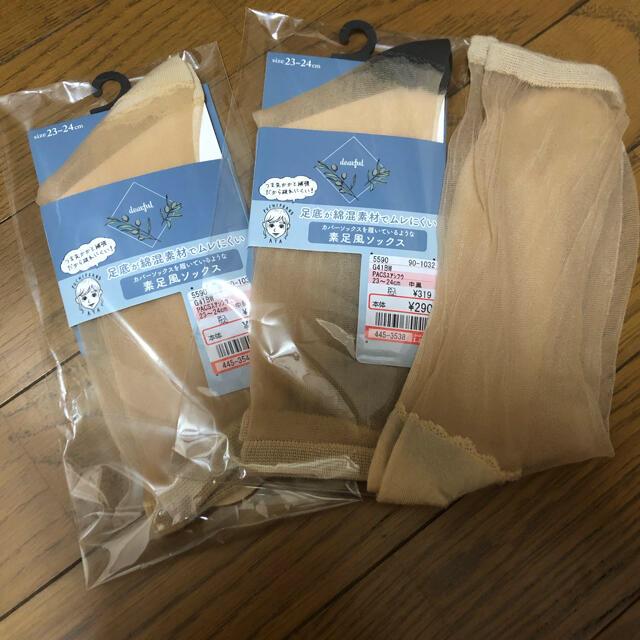 しまむら(シマムラ)のPACSスアシフウ 素足風ソックス レディースのレッグウェア(タイツ/ストッキング)の商品写真