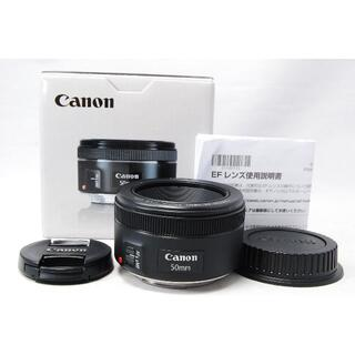 Canon - Canon EF 50mm F1.8 STM
