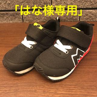 ディズニー(Disney)の「はな様専用」 ミッキー靴 15.0(スニーカー)