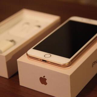 iPhone - iPhone 8 Plus Simフリー マッピー様専用