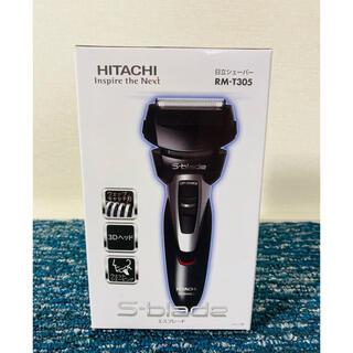 ヒタチ(日立)の未使用 HITACHI RM-T305B(メンズシェーバー)