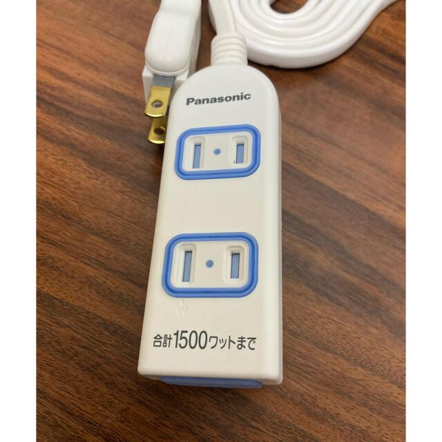 Panasonic(パナソニック)の延長コード Panasonic 2m 3個口 スマホ/家電/カメラのPC/タブレット(PC周辺機器)の商品写真