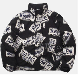 Supreme - supreme license plate puffy jacket